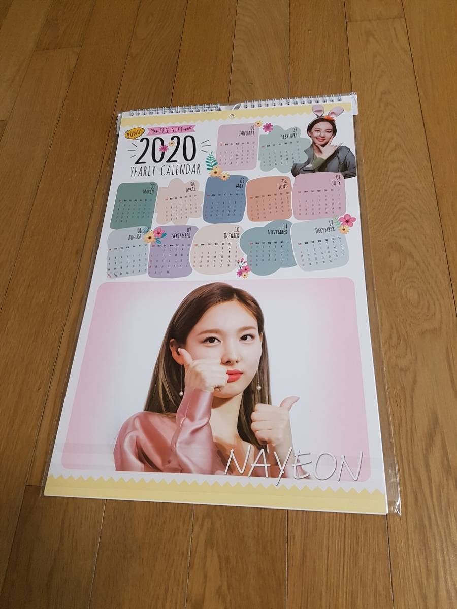 ☆New!■ナヨンNAYEON/TWICEトゥワイス■2020年度 壁掛けカレンダー☆韓国_画像2