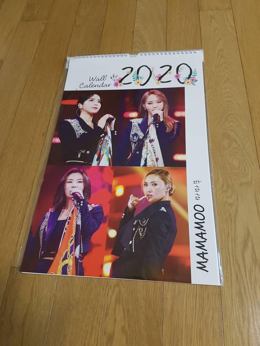 ☆New!■MAMAMOO/ママム■2020年度 壁掛けカレンダー☆韓国_画像1