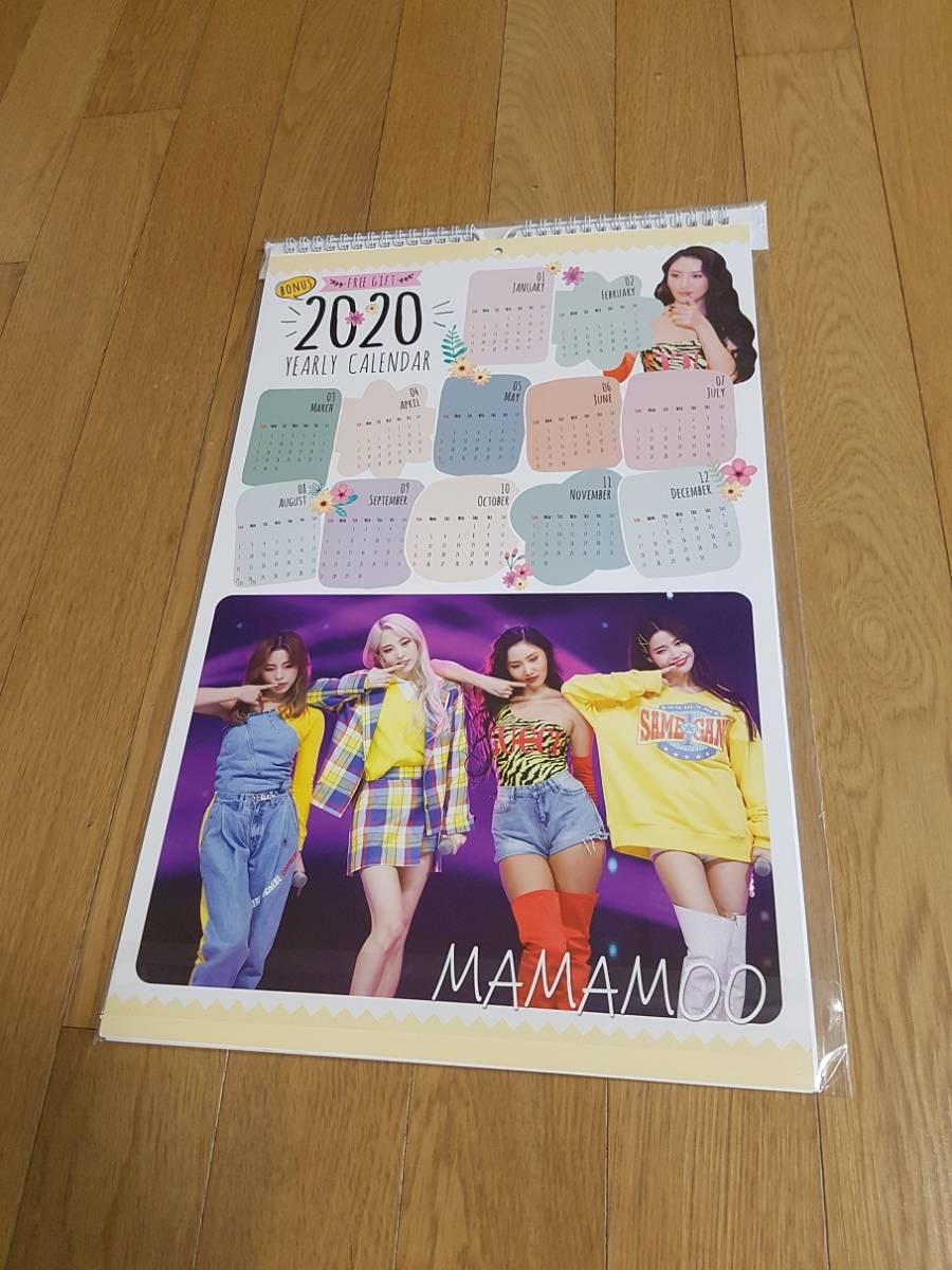 ☆New!■MAMAMOO/ママム■2020年度 壁掛けカレンダー☆韓国_画像2