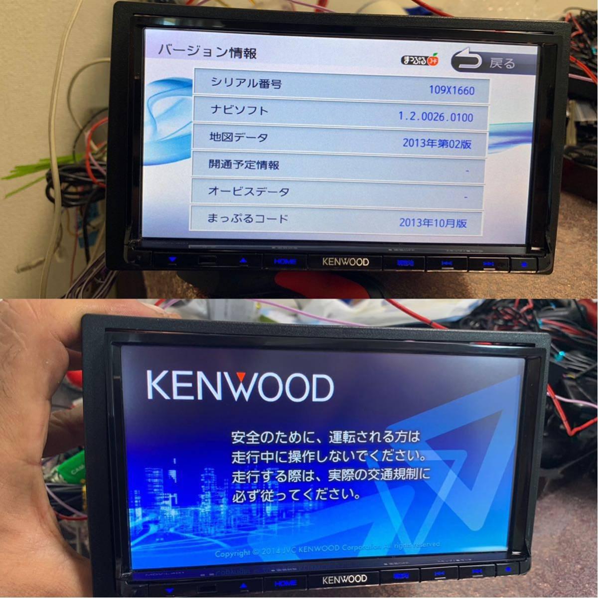 KENWOOD ケンウッド 2014年製. MDV-L401 メモリーカーナビ/ワンセグ/DVD/SD 地区データは2013 _画像4