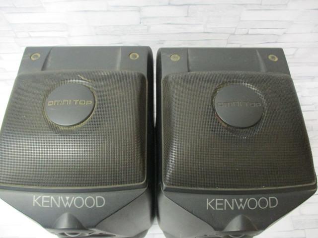 ジャンク品★KENWOOD(ケンウッド)3WAY コンパクトスピーカー 左右ペア LS-F4★Ke-1 _画像5