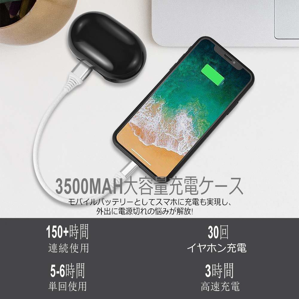 イヤホン イヤフォン  ワイヤレス iPhone Android Bluetooth  マイク 左右分離型  超軽量 両耳通話 高音質 _画像5