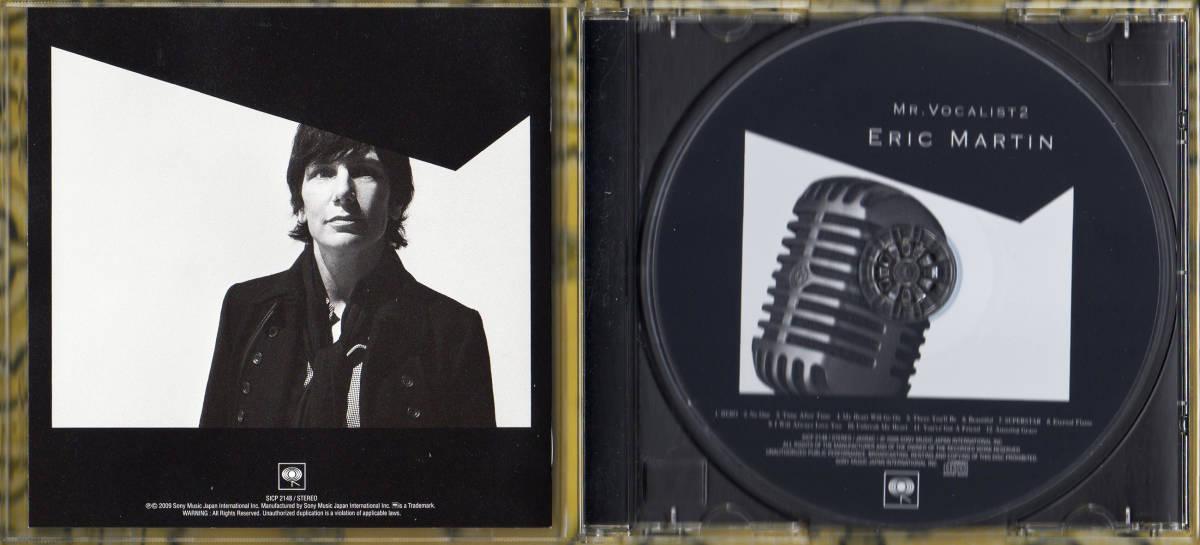 ♪≪国内盤帯付CD≫ERIC MARTIN(エリック・マーティン)/Mr.Vocalist2♪MR.BIG♪_裏ジャケット・CD