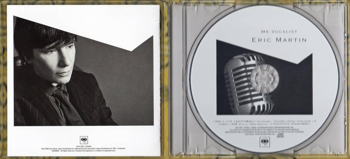 ♪≪国内盤帯付CD≫ERIC MARTIN(エリック・マーティン)/Mr.Vocalist♪MR.BIG♪_裏ジャケット・CD