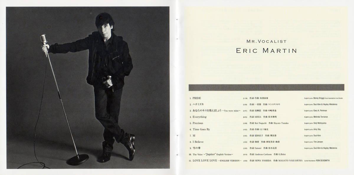 ♪≪国内盤帯付CD≫ERIC MARTIN(エリック・マーティン)/Mr.Vocalist♪MR.BIG♪_画像6