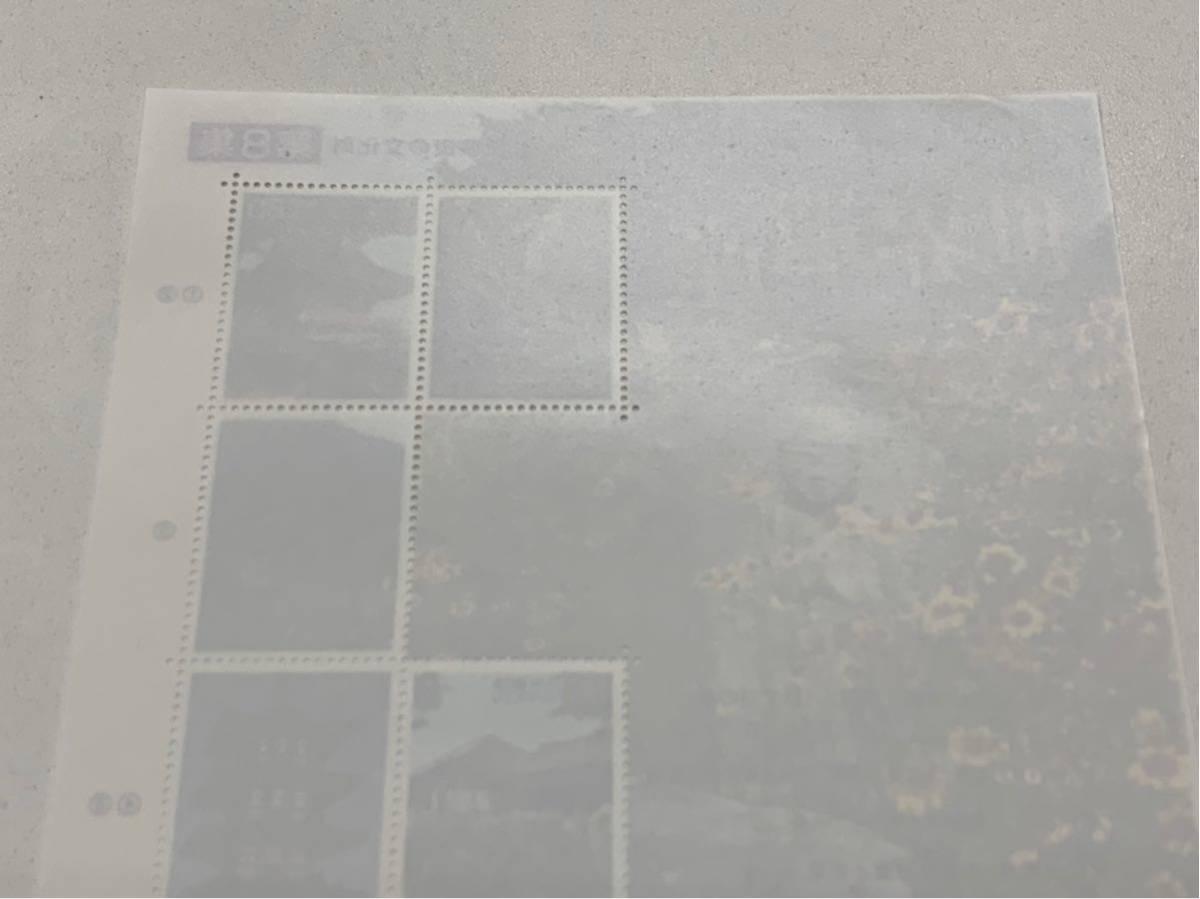 (80) 世界遺産 第8集 古都奈良の文化財 80円シート 額面800円 記念切手 未使用品_画像5