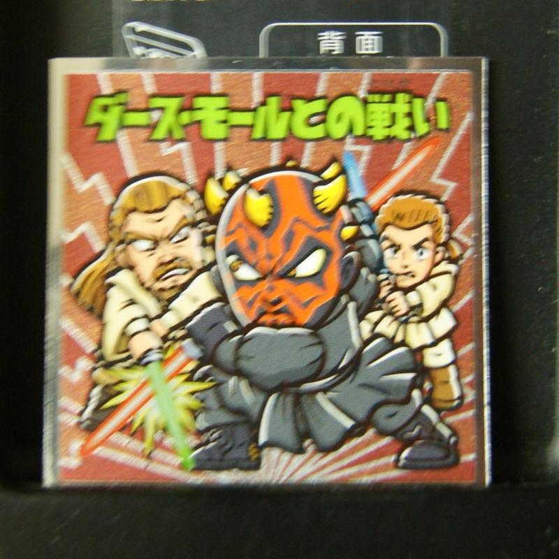STAR WARS×ビックリマン「No.2 ダース・モールとの戦い エピソード1」スター・ウォーズ スペシャルエディションコレクターシール_画像1
