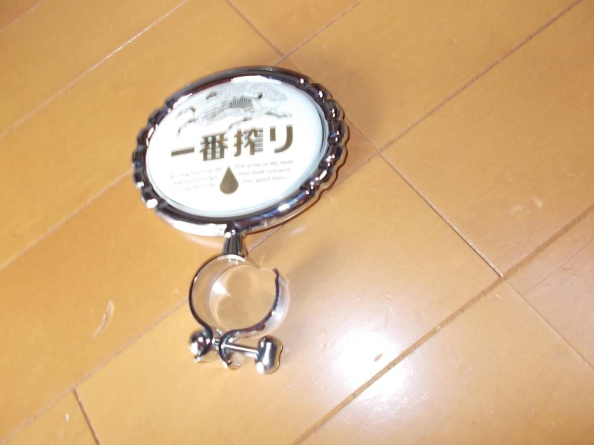 ビールサーバー ドラフトタワー用 オブジェ キリン一番搾り シルバー 希少  送料180円_画像2