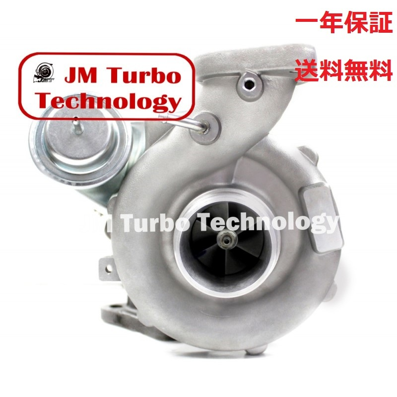 JM TURBO】【1年保証付き】【送税込み】スバル レガシィ アウトバック RHF5H VF46 ターボチャージャー/タービン 自社製品 コア返却不要