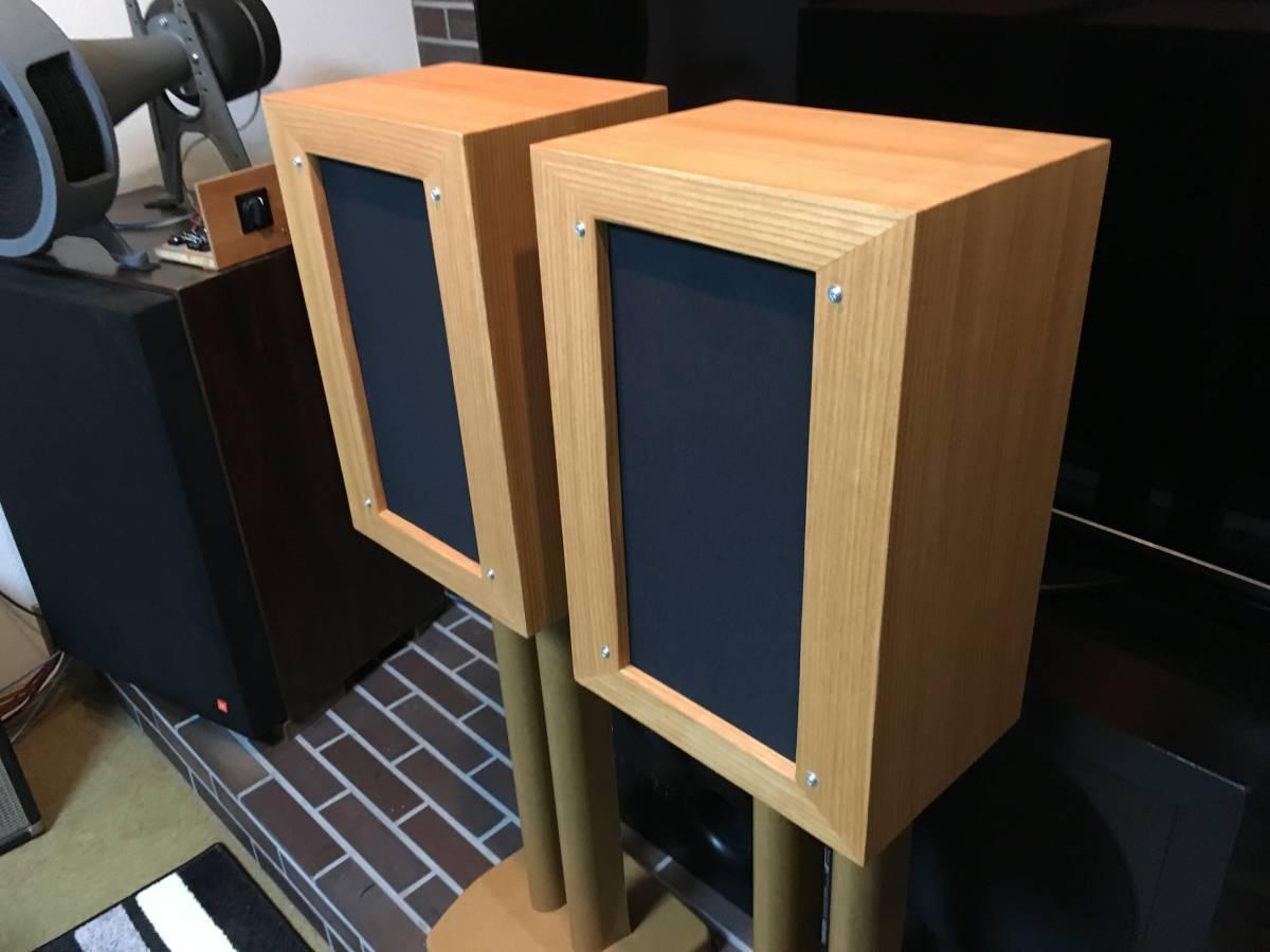 Telefunken ビンテージ26cm×17cm 2Wayシステム 美音 ペア !! _画像3