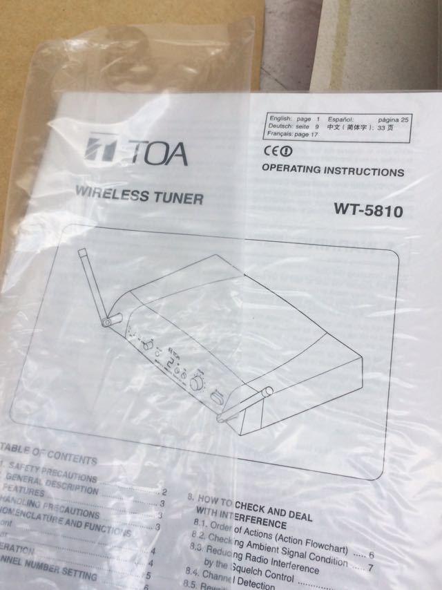TOA / ワイヤレスマイク 5000 Series わけあり品_画像2