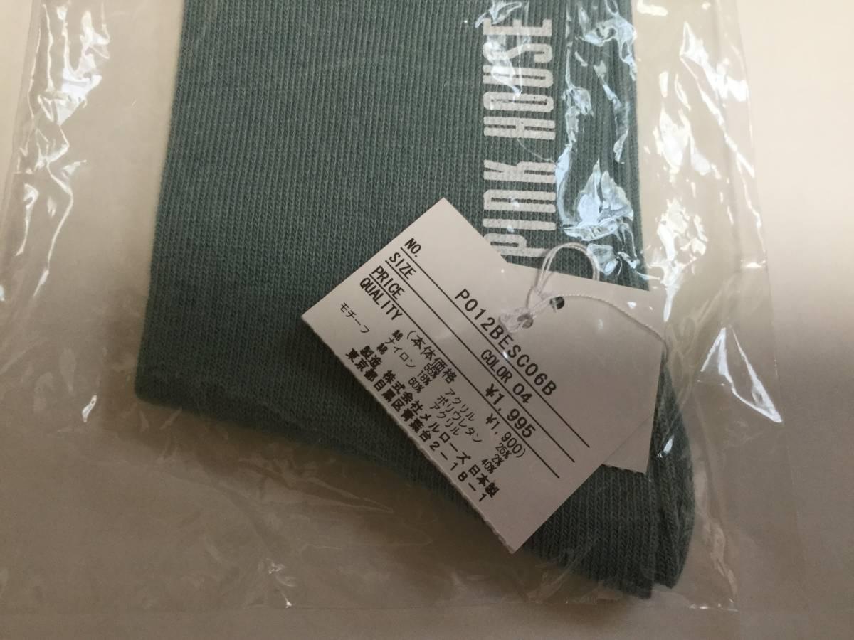 【新品】ピンクハウス PINK HOUSE ソックス 定価 1,995円_画像3