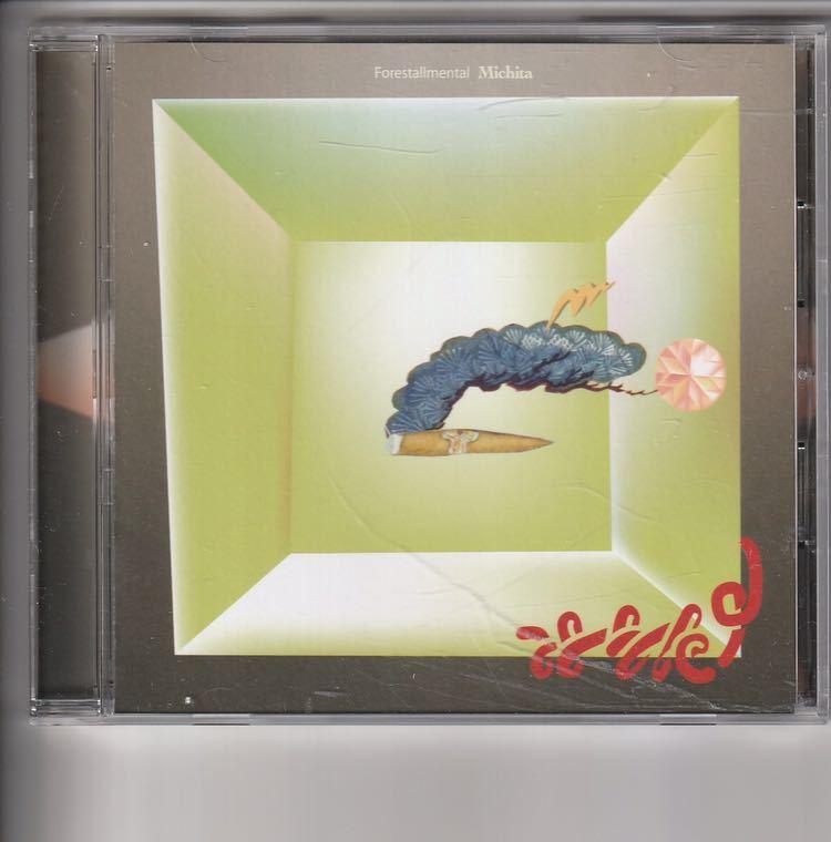 アルバム!Michita [Forestallmental]_画像1