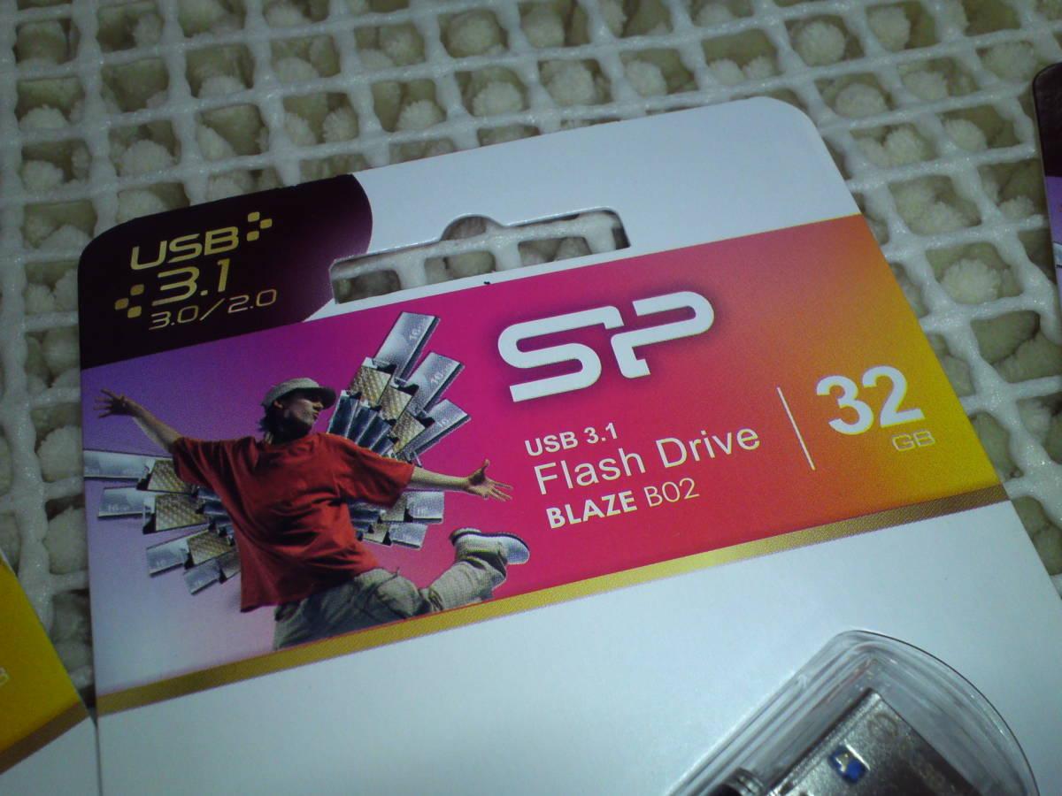 ★☆ [新品] ☆ 3個 セット ☆ シリコンパワー ・ Elite Flash Drive BLAZE B02 32GB USB 3.1 ☆ SP032GBUF3B02V1K ☆★_画像2