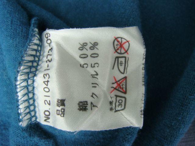 MINI-BA-TSU STUDIO バツ 長袖Tシャツ  150_画像5