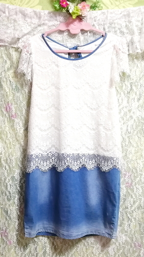 白ホワイトレースデニムスカートワンピース White lace denim skirt onepiece_画像2