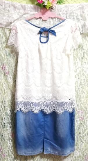 白ホワイトレースデニムスカートワンピース White lace denim skirt onepiece_画像5