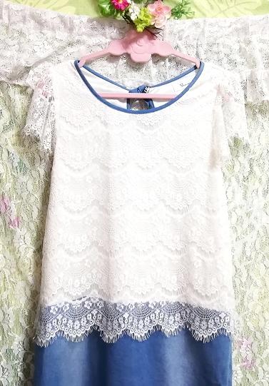 白ホワイトレースデニムスカートワンピース White lace denim skirt onepiece_画像3