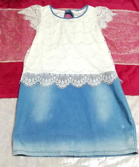 白ホワイトレースデニムスカートワンピース White lace denim skirt onepiece,ワンピース&ひざ丈スカート&Mサイズ