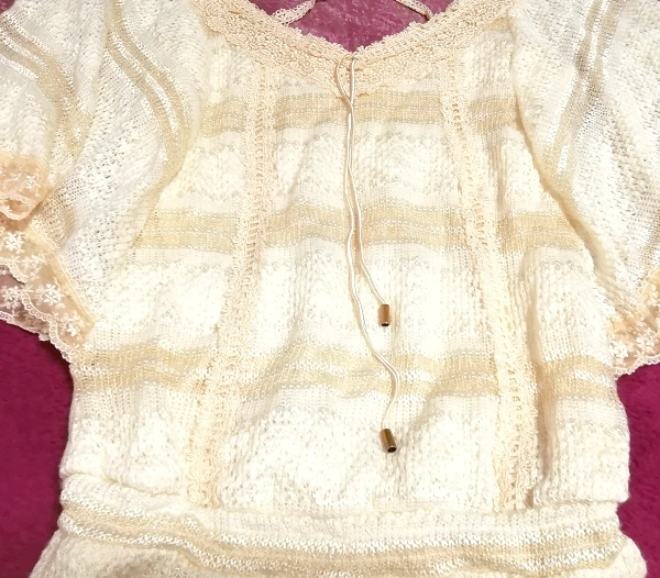 CECIL McBEE セシルマクビー フローラルホワイトレースセーターチュニック Floral white lace sweater tunic_画像3