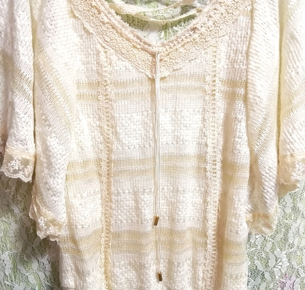 CECIL McBEE セシルマクビー フローラルホワイトレースセーターチュニック Floral white lace sweater tunic_画像8