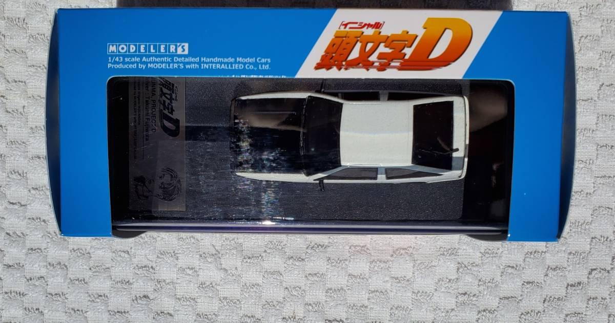 新品 未開封品 希少品 1/43 MODELER'S PROJECT D 頭文字 D 藤原拓海 トヨタ AE86 スプリンタートレノ モデラーズ イニシャル D ミニカー _上からの画像になります。新品。