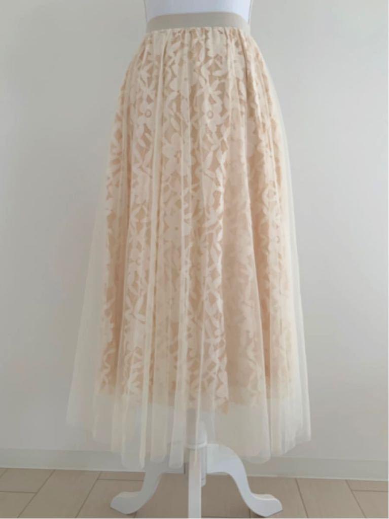 PROPORTION BODY DRESSINGプロポーションボディドレッシングオーガンジーレーススカート