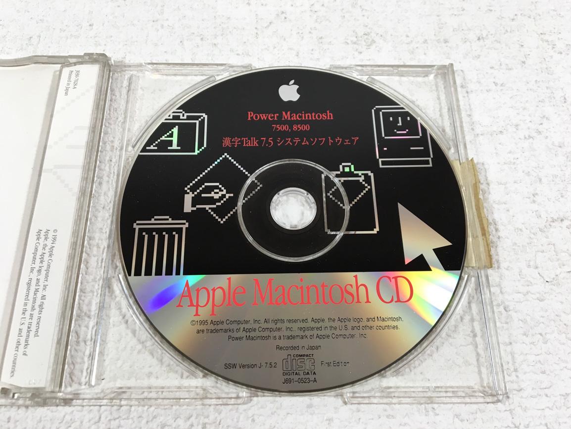 ☆ 漢字Talk7.5 システムソフトウェア その2_画像2