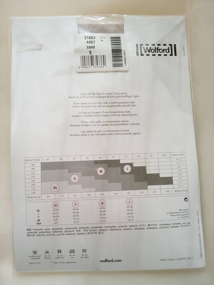★送料無料:匿名配送★《Wolford》ウォルフォード INDIVIDUAL 10 サイズS 最高級レッグウェアブランド _画像2
