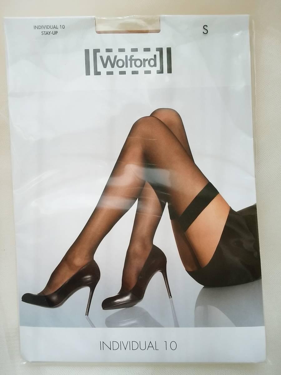 ★送料無料:匿名配送★《Wolford》ウォルフォード INDIVIDUAL 10 サイズS 最高級レッグウェアブランド _カラーはsandです