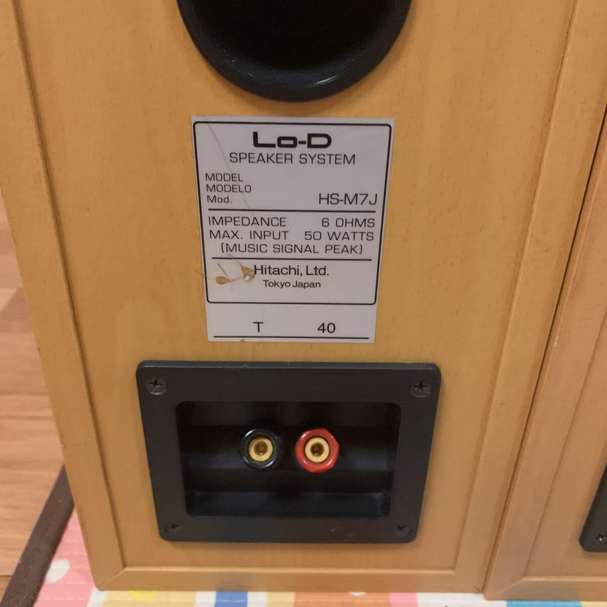 【Lo-D】日立 ローディ スピーカー HS-M7J 動作確認済 Lo-D_画像3