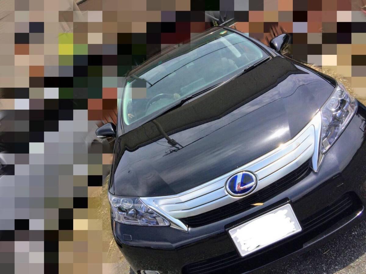 カードキー!(よく走ります!)レクサス 高級車!満2年!車検検付き!燃費とても良い!ハイブリッド!!_画像3