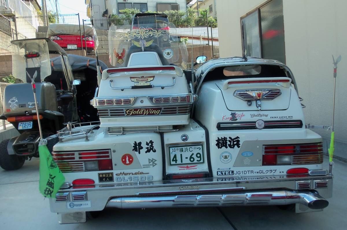 「ホンダサイドトライク平成9年ハニガン社製アールズホークEMLダンパー定員4人フル装備車」の画像1