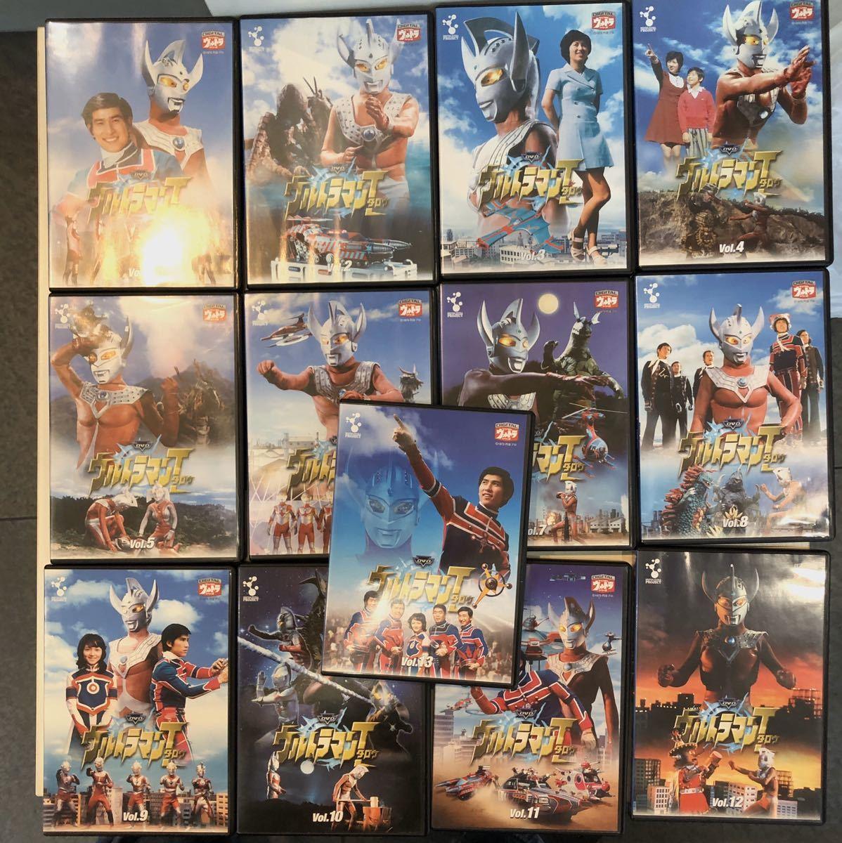 ウルトラマンタロウ DVD セット ウルトラマン the movie 2 劇場版 ウルトラマンタイガ