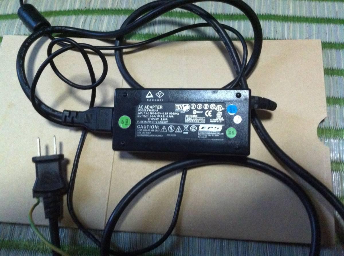ノートPC ラップトップ用EPS F10652-A ACアダプター