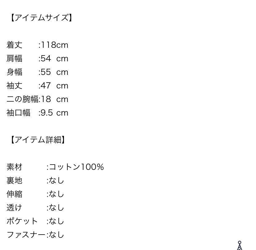 新品タグ付き merlot 2WAYチェック柄シャツワンピース1738
