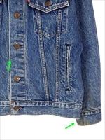 古着 ジャケット 90s USA製 Levi's リーバイス 70507 ハンド ポケット付 インディゴ デニム ジャケット Gジャン S 古着_画像3