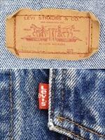 古着 ジャケット 90s USA製 Levi's リーバイス 70507 ハンド ポケット付 インディゴ デニム ジャケット Gジャン S 古着_画像8