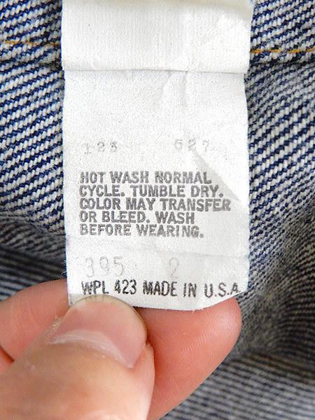 古着 ジャケット 90s USA製 Levi's 70506 ハンド ポケット付 濃紺 インディゴ デニム ジャケット Gジャン 40 古着_画像9