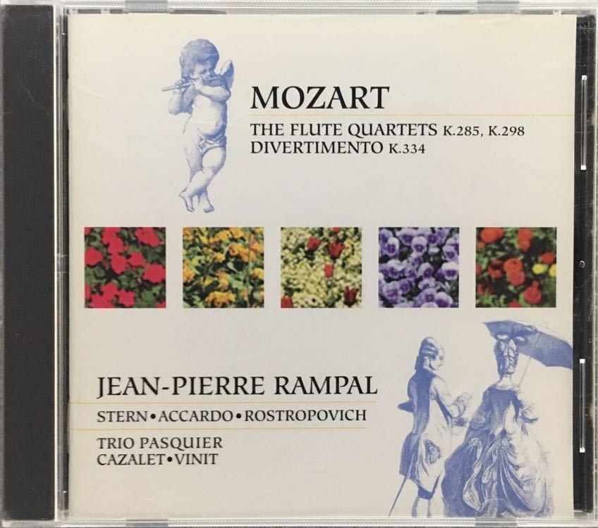 CD/ モーツァルト:フルート四重奏曲 / ランパル(Fl)、スターン(Vn)、アッカルド(Vla)、ロストロポーヴィチ(Vc)_画像1