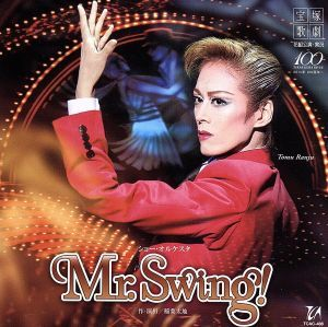花組宝塚大劇場公演ライブCD Mr.Swing!/宝塚歌劇団花組