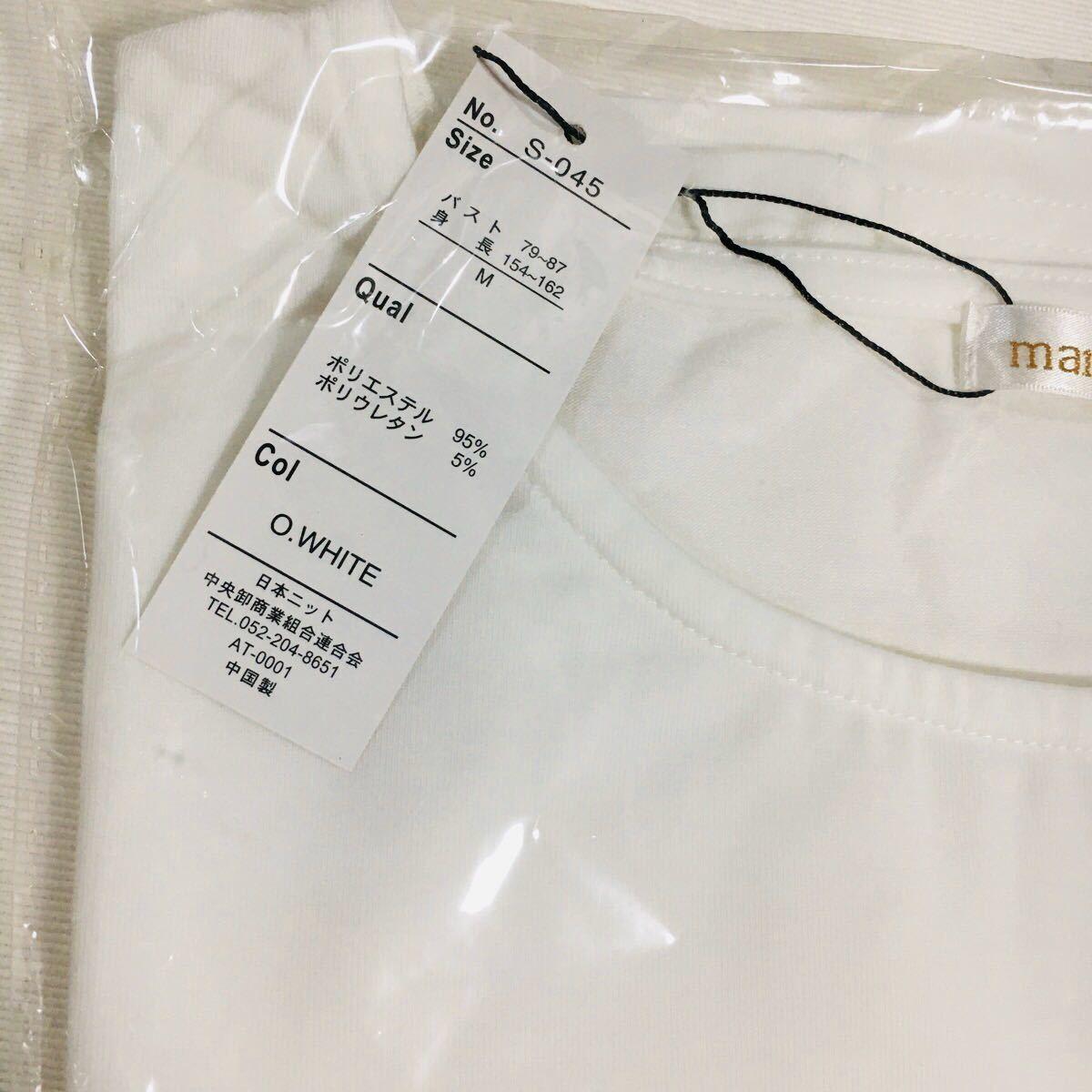 ドルマン 長袖Tシャツ カットソー