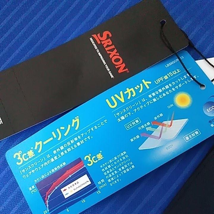 新品 定価10230 SRIXON マスターズモデル サンスクリーン 半袖 ポロシャツ M メンズ 青 日本製 UVケア 遮熱 吸汗 速乾 デサント スリクソン_画像5