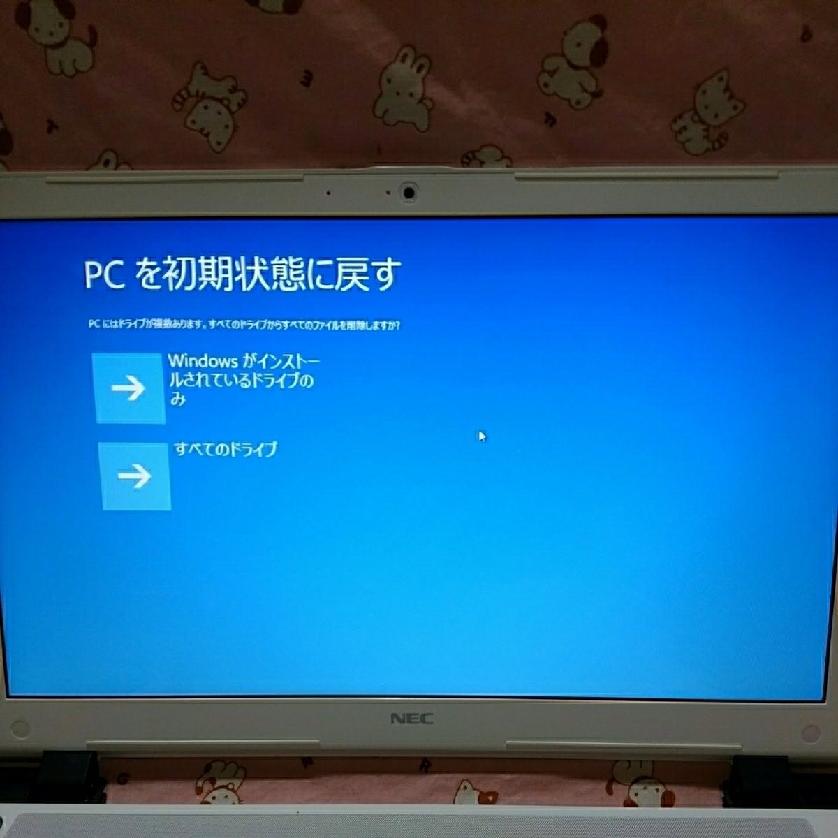 ★ リカバリディスク 再セットアップディスク 作成 NEC LaVie NS150/A  B997