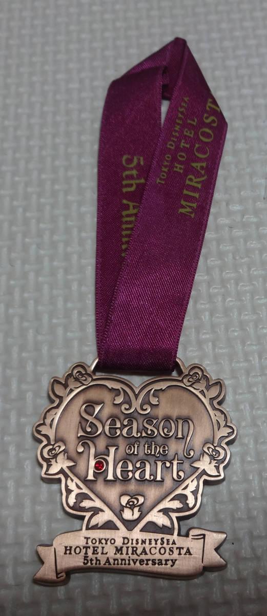 非売品 ディズニー シー ホテル ミラコスタ Season of the Heart ワインメダル 5周年 ハート レア_画像1