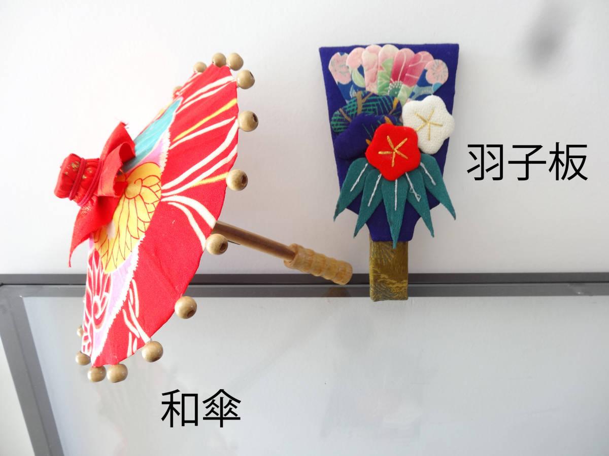 ハンドメイド ミニ和傘+縮緬細工 押絵羽子板 竹製 木製 ディスプレイ 和風 インテリア お正月飾り 踊り 日本舞踊 古布 着物 番傘 ドール傘_画像1