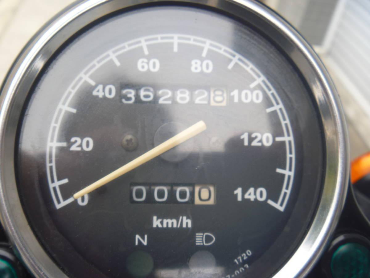 売切 カワサキ 250TR ビンテージモトクロス風 オーバーマフラー   検)TW FTR SR GB_画像8