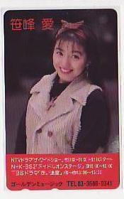 5-t010 笹峰愛 テレカ_画像1