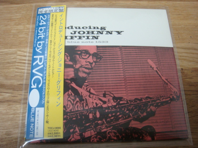 JOHNNY GRIFFIN INTRODUCING JOHNNY GRIFFIN 東芝 BLUE NOTE 紙ジャケ CD イントロデューシング・ジョニー・グリフィン_画像1