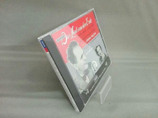 ブルーノ・ワルター(cond) CD マーラー:交響曲「大地の歌」(生産限定盤:SHM-CD)_画像1